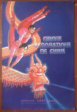 Affiche CIRQUE ACROBATIQUE DE CHINE Circus  40x60cm