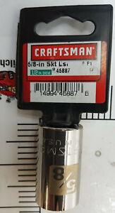 """USA made Craftsman 45887 1-1/2"""" Shallow 5/8"""" Socket 6pt 1/2"""" Drive Laser Etched"""