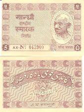 India P-NL, 5 Rupee, Gandhi, local currency Khadi note