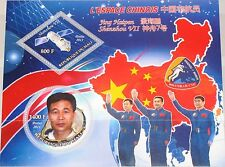 MALI 2011 Chinese Space Program Jing Haipen Shenzhou VII Mission Weltraum MNH