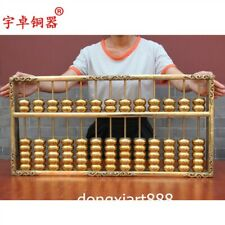 75 cm Chinese Pure Bronze Brass auspicious large size abacus counting frame