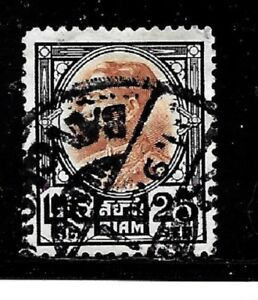 Thailand Stamps- Scott # 212/A25-25s-Canc/H-1928-NG