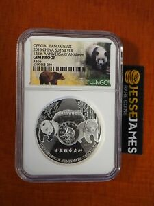 2016 50G CHINA SILVER PANDA NGC GEM PROOF 125TH ANNIVERSARY ANA ANAHEIM