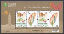 REP. OF CHINA TAIWAN 2016 PHILATAIPEI WSC EXH. (TREASURE ISLAND) SOUVENIR SHEET