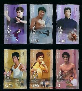 China Hong Kong 2020 Bruce Lee Stamp  Martial Art 李小龍