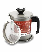 Bacon Grease Container With Strainer, Cooking Oil Can for Kitchen