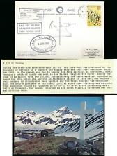 FALKLAND ISLAND DEPENDENCIES 1982-83 SHIP CANCEL RMS ST HELENA POSTED AT SEA