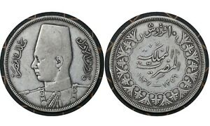 10 Qirsh 1937 Kingdom of Egypt 🇪🇬Silver Coin // King Farouk  # 367