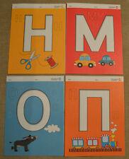 Russian ABC Set 33 pcs A4 УЧИМСЯ ЧИТАТЬ Educational flash cards kids reading NEW