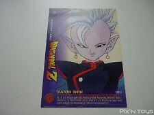 Carte originale Dragon Ball Z Fighting Cards N°37 / Panini 1999 BIRD STUDIO