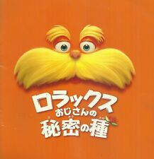 The Lorax (2012) Animation ORIGINAL JAPANESE PROGRAM NICE!