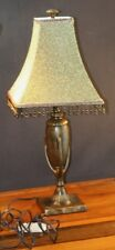 Quoizel Table Lamp Metal Bronze Base Gold Toned Shade   Style O J6473SG Date C 2