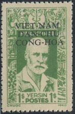 VIETNAM du NORD N°16** A. Yersin, 1945-1946, North Viet Nam MNH (NGAI)