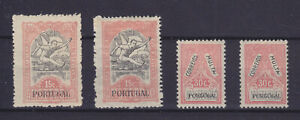 PORTUGAL 1928, OLYMPICS, 4 STAMPS / 2 SETS, MLH