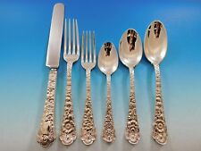 Cluny by Gorham Sterling Silver Dinner Flatware Set for 6 Service 39 Pieces