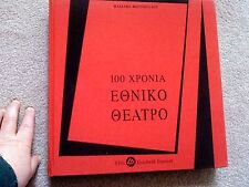 "OUT OF MARKET ART BOOK ""100 YEARS OF NATIONAL GREEK THEATER"" FASIANOS+TSAROUHIS"