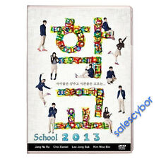 School 2013- Korean Drama (4 DVD) Excellent English & Quality
