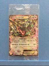 Pokemon card Japan Black Rayquaza EX Emerald Break Promo 122/XY-P Holo Rare