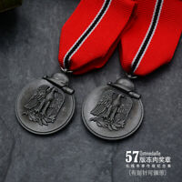 World War II German version of the Soviet Winter Combat Medal