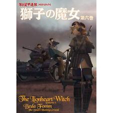 Panzer Regiment 8th Strike Witches Doujinshi Lionhert Witch Vol.6