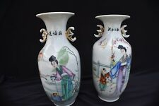 Antique Chinese Vases Famille Rose Ca 1912