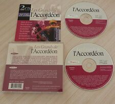 RARE 2 CD ALBUM COMPILATION LES GRANDS DE L'ACCORDEON 28 TITRES 1996