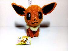 "RARE FUZZY Pokemon EEVEE UFO Prize 6"" Plush Toy Japan Only BANPRESTO 2006 MWOT"