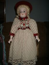 "VINTAGE DOLL LOUIS NICOLE JULIA 1982 NEW IN BOX 25"" TALL W/STAND OLD WORLD"