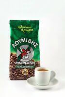 Greek Turkish Style Coffee 1lb Bag