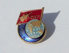Vintage Cold War Soviet USSR CCCP Space Program Sputnik 3 Satellite Badge Pin