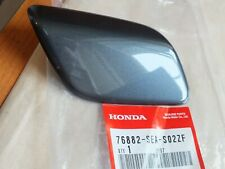Honda Accord Tourer 06-07 R/H Headlamp washer nozzle cover 76882-SEA-S02ZF  A110