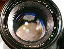 Miida 100mm f2.8 Lens for Nikon Non Ai Manual focus prime telephoto portaiture