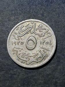 1935 H (1354) Egypt 5 Milliemes Coin #7766