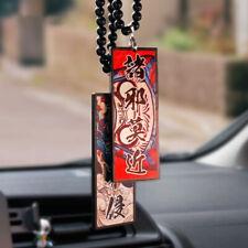 Ward Off Evil Car Auto Pendant Hanging Ornament Amulet Japan Style Accessories