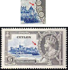 CEYLON GEORGE V 1935 SILVER JUBILEE 6c SG 379 FLAGSTAFF AT LEFT HAND TURRET VAR