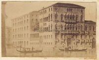 Hotel Vittoria Venezia Italia Foto Di Dopo Disegno Vintage Albumina 5,2x9cm
