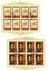 OD 451. USSR. 1987. Painting. Hermitage. Special blanking. MNH.