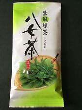 Japanese Green Tea 100g Sencha Ocha Matcha Yamecha Yame Fukuoka Leaf JAPAN