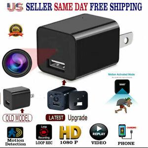 Surveillance Spy Camera HD1080P Security Hidden Motion Detection DVR Charger