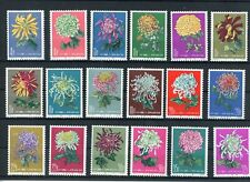 [G27515] China 1960 : Flowers - Good Set Fine/Very Fine MNH/MH Stamps - $1900