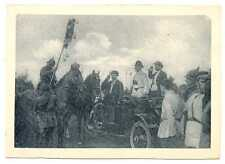 Russian Civil War 3rd Entente Campaign Kalinin Award 1st Horse Army PC ca 1926