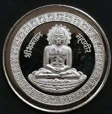 20.00 Gram .999 Fine Silver Round World Coin Medal Ingot Proof 39 MM KP Company