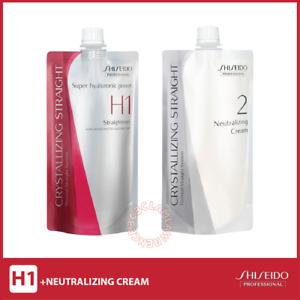 H1+2 Shiseido Crystallizing Straight Hair Straightener & Neutralizer Cream