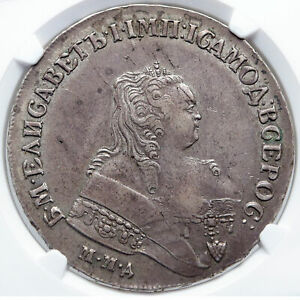 1751 RUSSIA Empress ELIZABETH Antique Silver ROUBLE Coin NGC Certified AU i85224