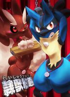 POKEMON Doujinshi Lucario etc. (A5 74pages) furry Odoshiro canvas Anthology