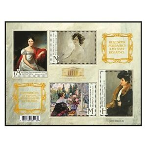 2020 Belarus. Painting masterpieces from the museums of Belarus. Block