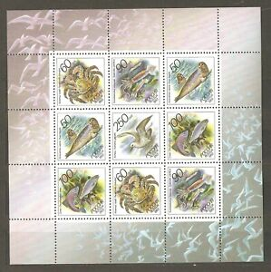 Russia: mint sheetlet of 9 stamps, 1993, marine life, Mi#323-327, MNH.