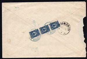 Azerbaijan 1916 registered mail Goychay 26.11.1916 to Tiflis 28.11.1913