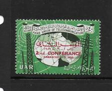 1959 Syria 2nd Dsamascus Conference SG685  Unmounted Mint (MNH)