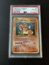 1998 Pokemon Japanese CD Promo Holo Charizard #6 PSA 10 GEM MINT.
